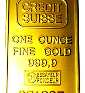 Золотой слиток купить
