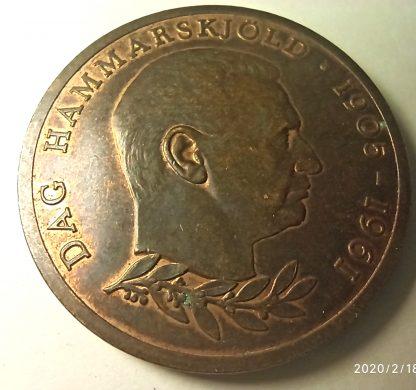 Token - Dag Hammarskjöld