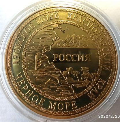 монета черное море