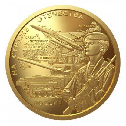 Монета с Днем Победы