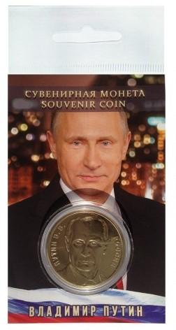 подарочная монета с Путиным