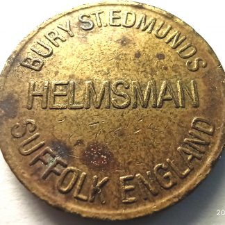 Locker Token - Helmsman