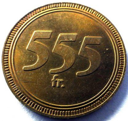 Жетон 555 - Y632