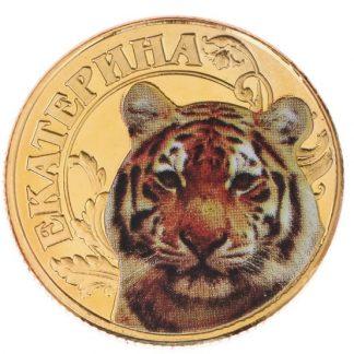 Монета Екатерина подарочная