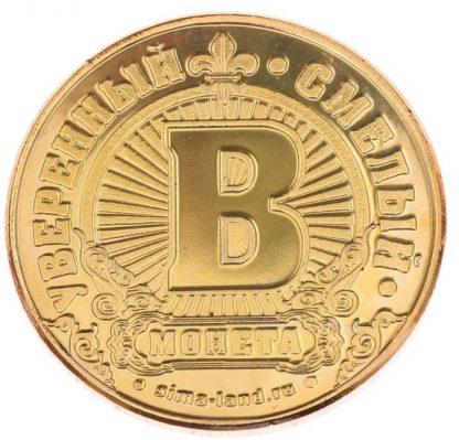 Подарочная именная монета Владимиру