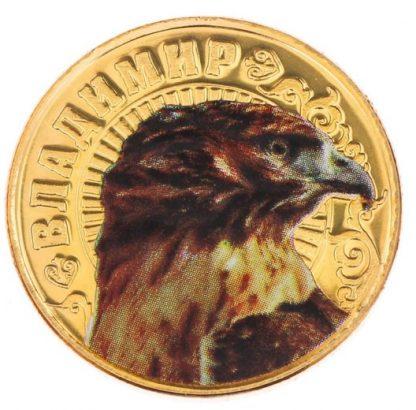 Монета Владимир