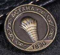 Астана 1830