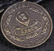 Подарочная монета Астана