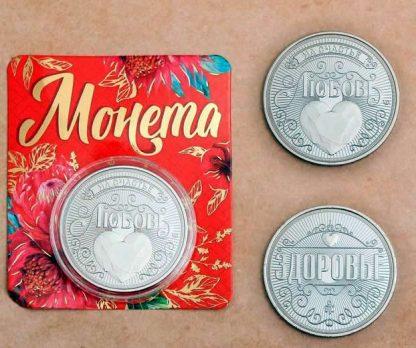 Подарочная монета для любимой