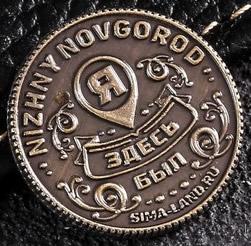Подарок монета Нижний Новгород