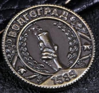 Монета Волгоград
