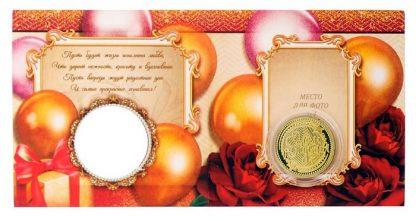 подарочная монетка для девочки