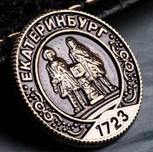 Екатеринбург 1723
