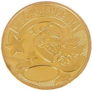 Монета с рождением девочки