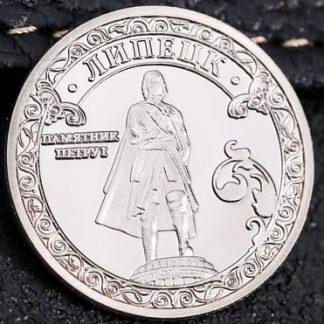 Монета Липецк