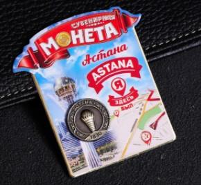 Монета туристу Казахстана