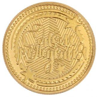 День Рождения монета