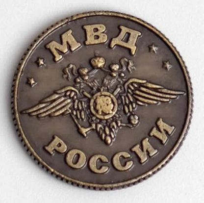 Монета МВД России