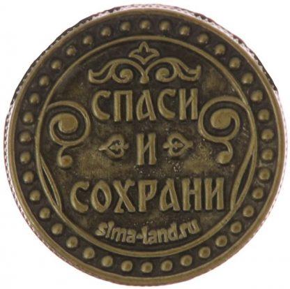 Монета оберег