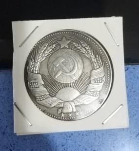 СТалин несуществующая монета