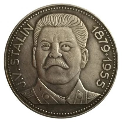Сталин монета