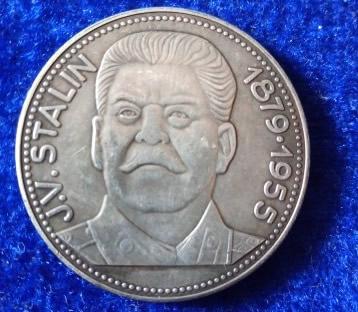 Мифическая монета Сталин