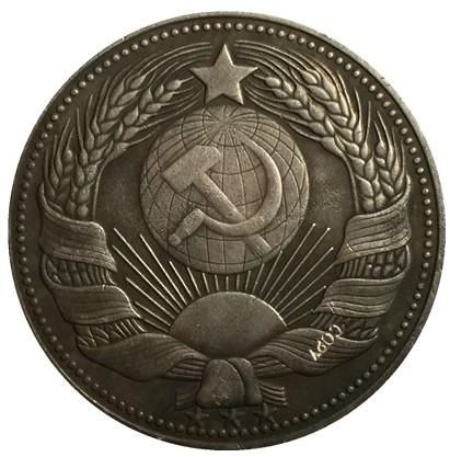 Придуманная монета Сталин