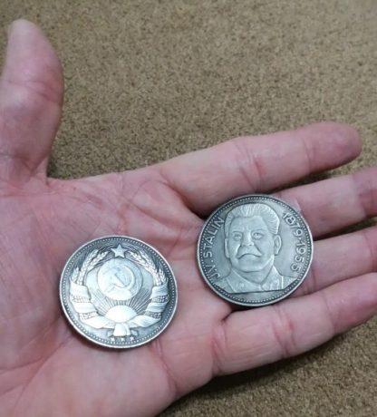 несуществующая монета со сталиным