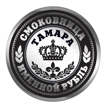 Смоковница Тамара