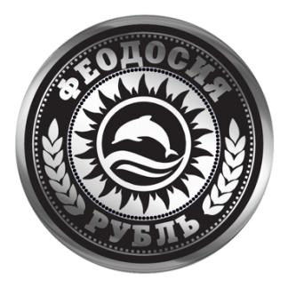 Феодо́сия — город в Республике Крым, расположенный на юго-восточном побережье Чёрного моря. Административный центр городского округа Феодосия. Город воинской славы.