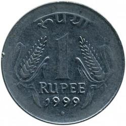 1 рупия 1999