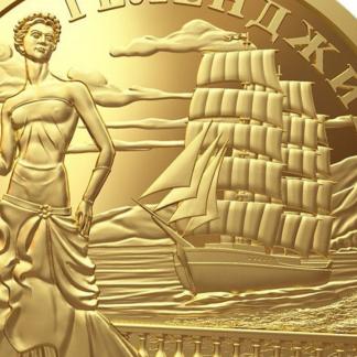 Монета Геленджик